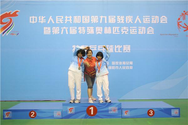 第六届特奥会上乒乓球比赛