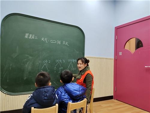 1:2教学模式